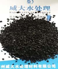 顆粒活性(xing)炭