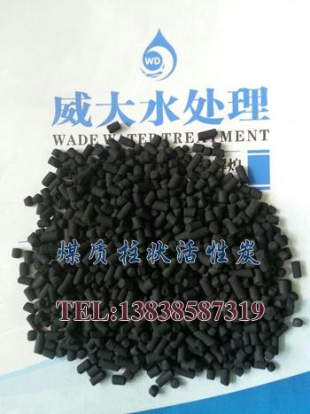 淨水活性(xing)炭