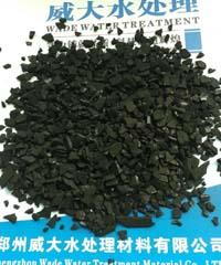 椰殼黃金活性(xing)炭