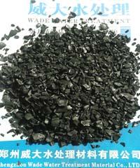 杏殼黃金活性(xing)炭