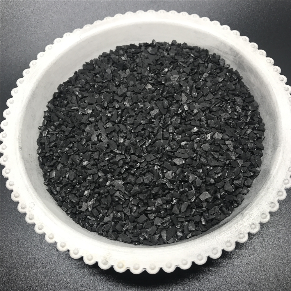 椰殼活性(xing)炭